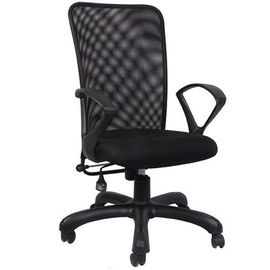Trendy Office Chair - Set of 2
